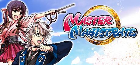 master-magistrate.jpg