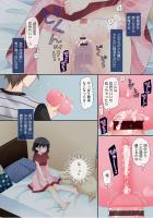 [片瀬蒼子] 魔法のオナホ ~あの娘のアソコと繋がっちゃった!?~