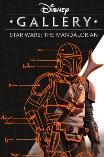 Disney Gallery Star Wars The Mandalorian S01e08 720p Web Dl Dd 5 1 H 264 Ascendance Releasehive