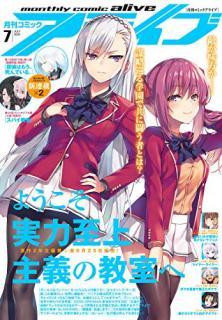 Comic Alive 2020-07 (コミックアライブ 2020年07月号)