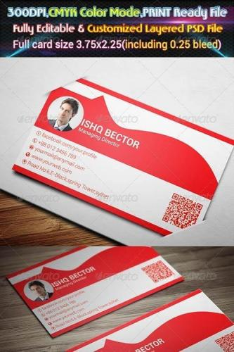 Red Business Card 6471902
