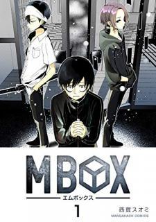 Mbox  01