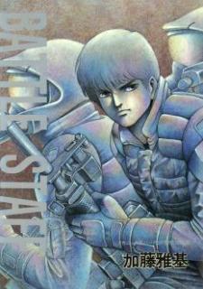 バトルスタッフ raw zip rar download manga free