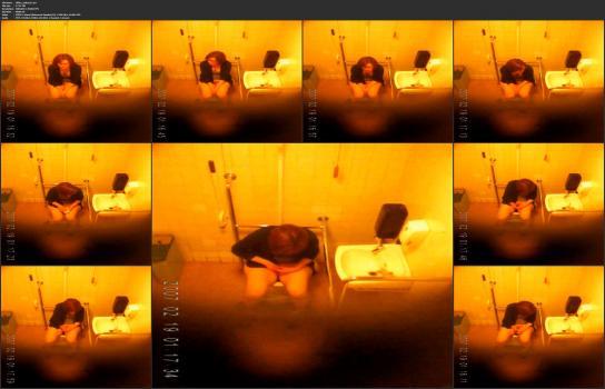 Amatori tyalet - Office_toilet113