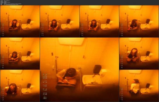 Amatori tyalet - Office_toilet145