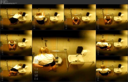 Amatori tyalet - Office_toilet95