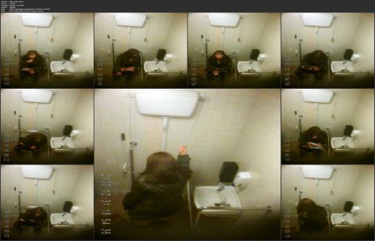 Amatori tyalet - Office_toilet_200