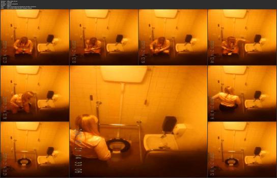 Amatori tyalet - Office_toilet_347