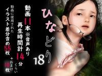 June 2020 Doujinshi Pack 27