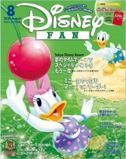 Disney Fan 2020-08 (ディズニーファン 2020年08月号)