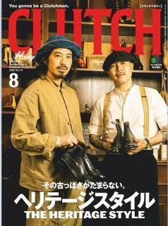 CLUTCH Magazine vol 2020-08 (クラッチマガジン 2020年08月号)