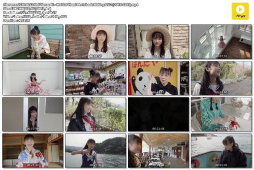 2020-06-12-mei-yamazaki-mei-1st-visual-photobook-making-dvd-odyb-1043-mp4.jpg