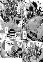COMIC外楽 Vol.04