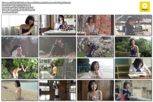 2020-06-25-yuhane-yamazaki-yuhane-1st-photobook-making-dvd-mkv.jpg