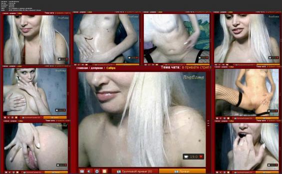 Webcams RusCams Runetki HD  - rynetki (84