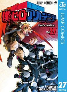 Boku no Hero Academia (僕のヒーローアカデミア) 01-27