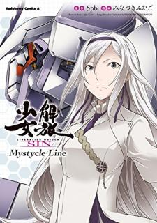 Kaiho Shojo SIN Mystycle Line (解放少女SIN Mystycle Line)
