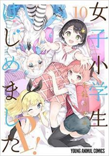 Joshi Shougakusei Hajime mashita P! (女子小学生はじめました P! ) 01-10