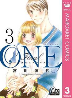One Final – Mirai no Esquisse (ONE Final─未来のエスキース─) 01-03