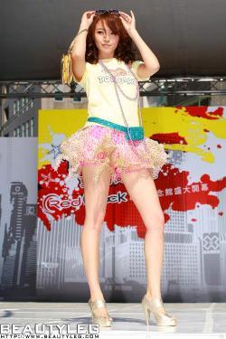 [Image: 150650383_asian_girls_03-06-2020_k2s_0012.jpg]