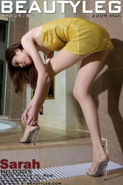 [Image: 150650663_asian_girls_03-06-2020_k2s_0043.jpg]