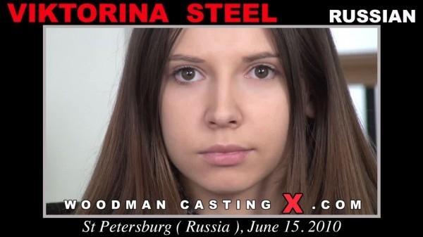 WoodmanCastingx.com- Viktorina Steel casting X