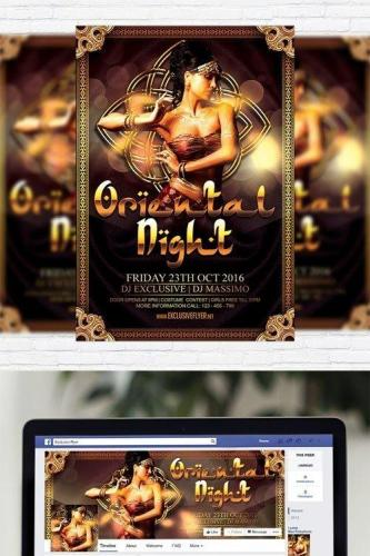 Oriental Night Vol.2 - Flyer Template