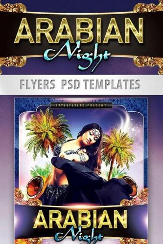 Arabian Night Party Flyer PSD Template