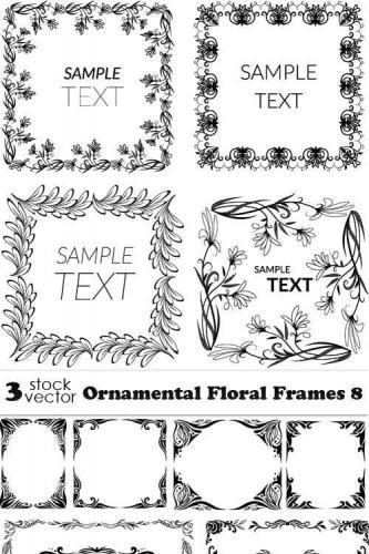 Ornamental Floral Frames 8