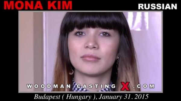 WoodmanCastingx.com- Mona Kim casting X