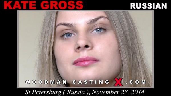 WoodmanCastingx.com- Kate Gross casting X