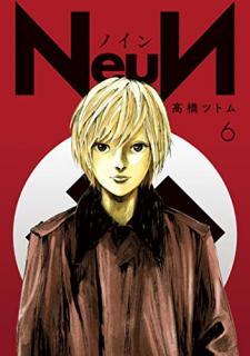 NeuN 01-06