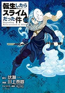 Tensei Shitara Slime Datta Ken (転生したらスライムだった件) 01-15