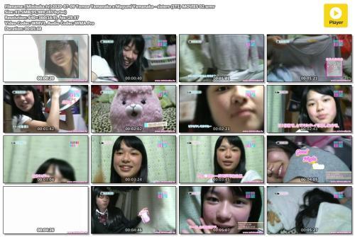 minisuka-tv-2020-07-09-tomoe-yamanaka-x-mayumi-yamanaka-sisters-st1-movies.jpg