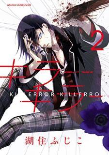 Kira Kira (キラーキラー ) 01-02